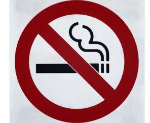 Nesmēķēt